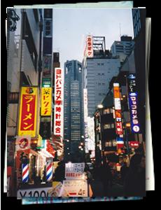Studium in Japan 2000