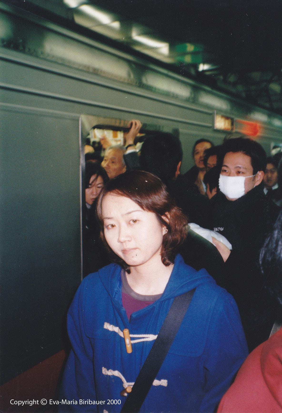 U-Bahn in Tokio