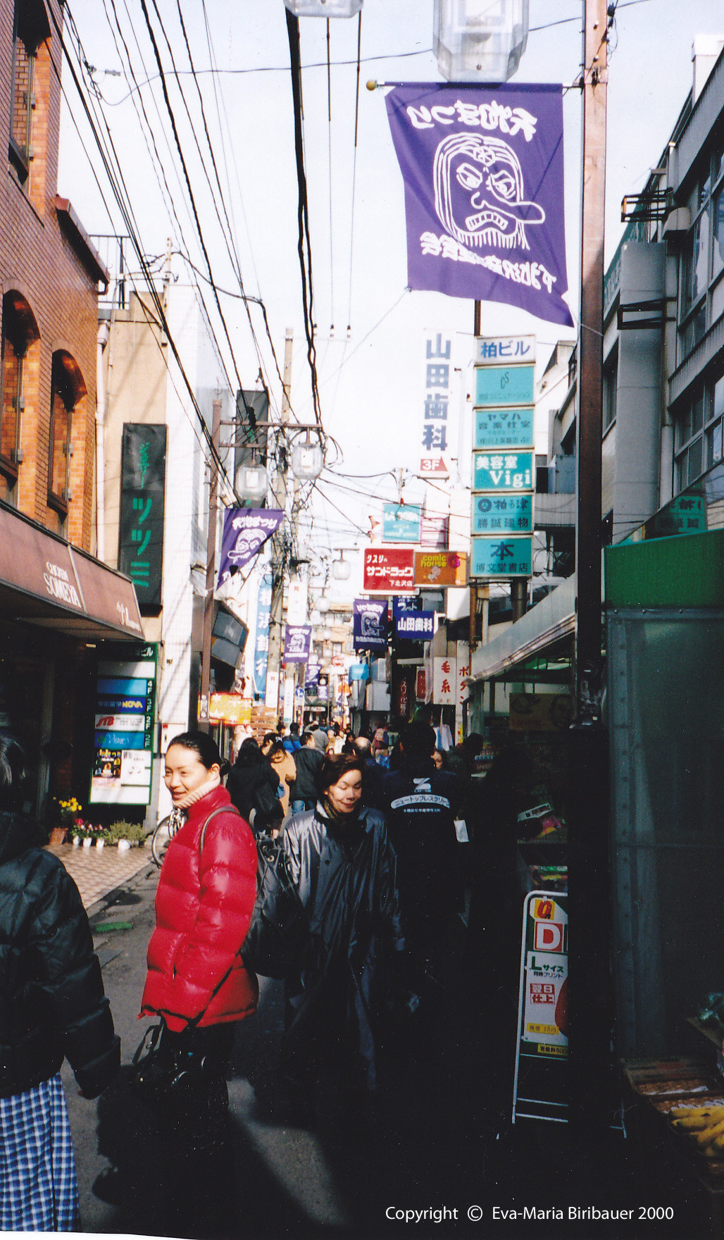 Streets of Tokyo